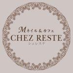 Mネイル&カフェCHEZ RESTE〜自爪育成サロン〜